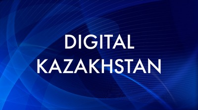 3D industry development in Kazakhstan