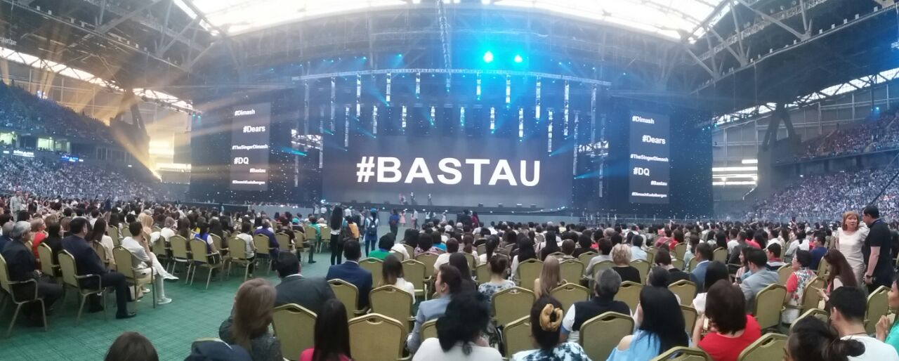 Concert of Dimash in Astana gathered almost 30,000 spectators