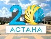 Cultural program for the 20th anniversary of Astana