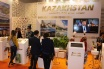World tourism exhibition