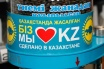 PROMOTION OF KAZAKHSTAN'S EXPORT