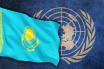 KAZAKHSTAN IN UN: COOPERATION FOR PRESERVATION OF PEACE