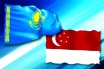 For 9 months of 2017 the trade turnover between Kazakhstan and Singapore amounted to $ 73 million