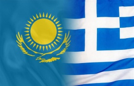 KAZAKHSTAN, GREECE: 25 YEARS OF COOPERATION