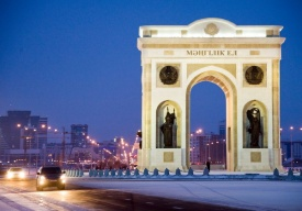 OBSERVATION DECK OPENS AT TRIUMPHAL ARCH IN ASTANA