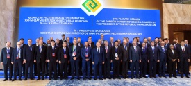 FOREIGN INVESTORS' COUNCIL MEETS IN ASTANA