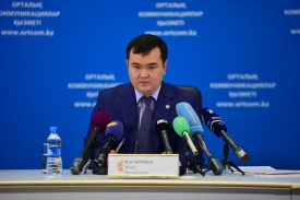 Kazakhstan exports more than 960 types of goods to 117 countries