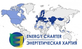 EXPO 2017 will be attended by the International Energy Charter