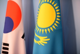 COOPERATION BETWEEN KAZAKHSTAN AND SOUTH KOREA