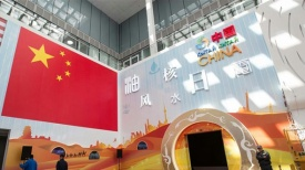 The Beijing Week took place at the Astana EXPO 2017