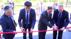 NUCLEAR SAFETY CENTER OPENS IN ALMATY