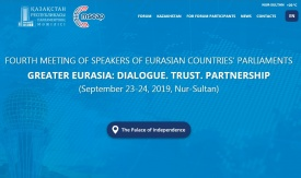 Speakers of Eurasian Countries' Parliaments to meet at Kazakh capital