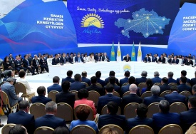Nur-Sultan Hosted Extended Meeting of Political Council of Nur Otan Party