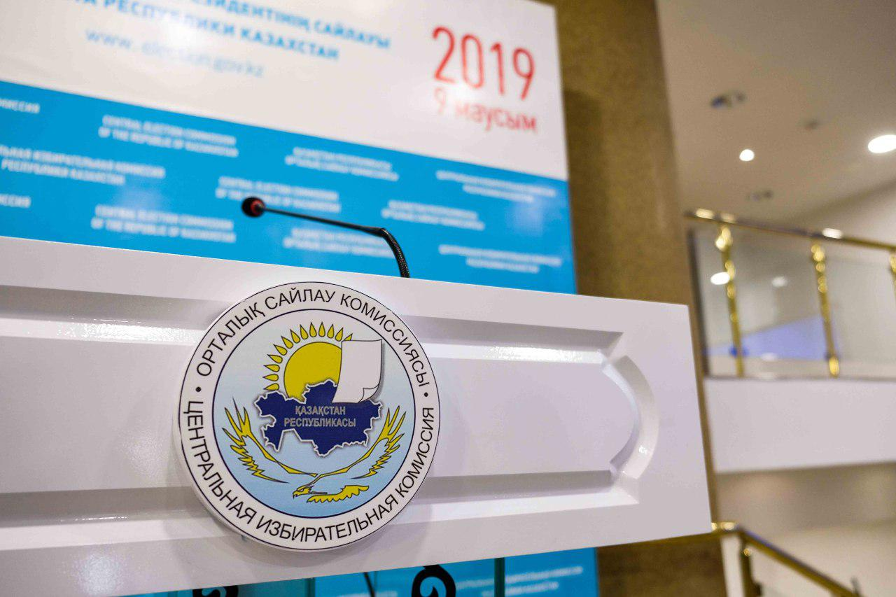 International Observers Content with Snap Presidential Election in Kazakhstan