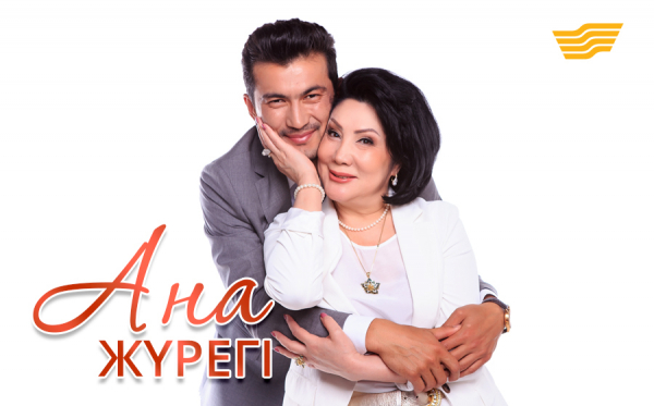 Kazakh Film Series 'Mother's Heart' Aired in Uzbekistan