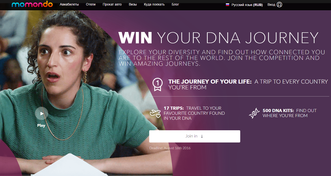 "A travel search engine ""Momondo"" offers the DNA journey to its clients"