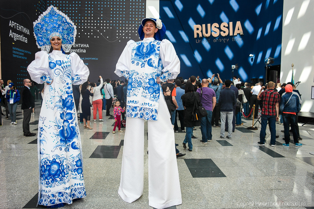 EXPO 2017: RUSSIAN PAVILION - Kazakh culture and traditions