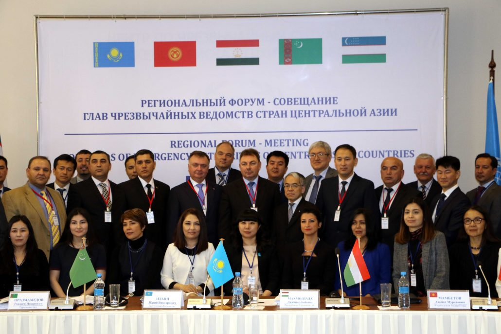 Cooperation of emergency services of Central Asian countries