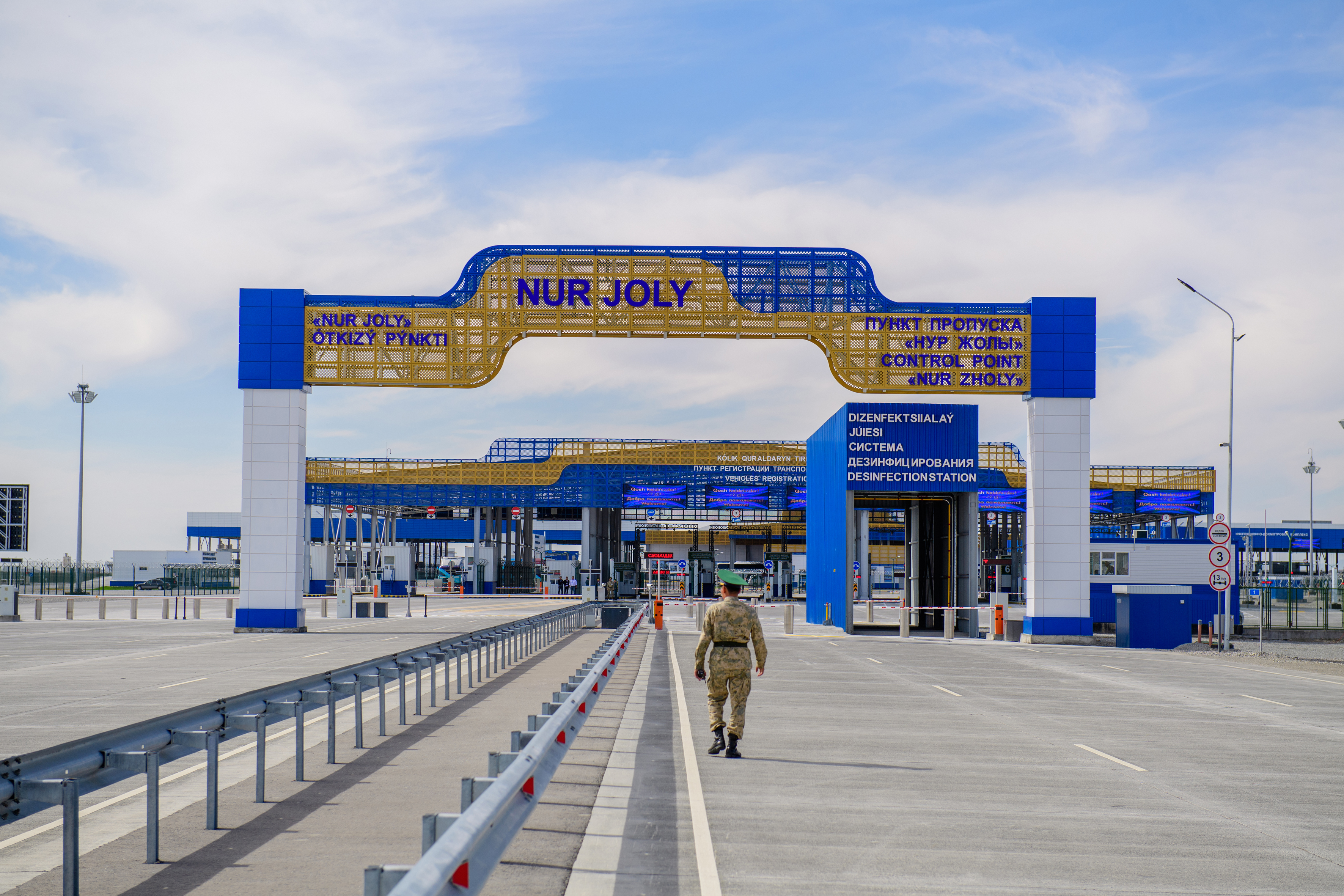 The new 'Nur Zholy' automobile checkpoint opened at the border with China