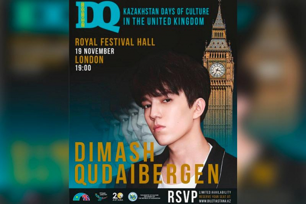Dimash Kudaibergenov is going to give his first solo concert in London