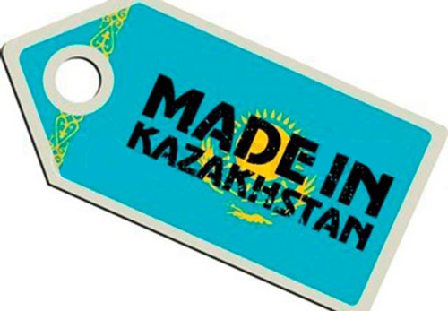 KAZAKH EXPORT GROWS 26% IN 11 MONTHS OF 2018