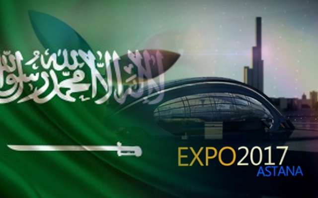 EXPO 2017: national days of Senegal, Marshall Islands, Saudi Arabia