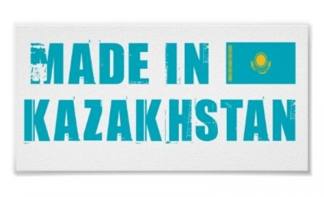 Promotion of Kazakh goods for foreign markets