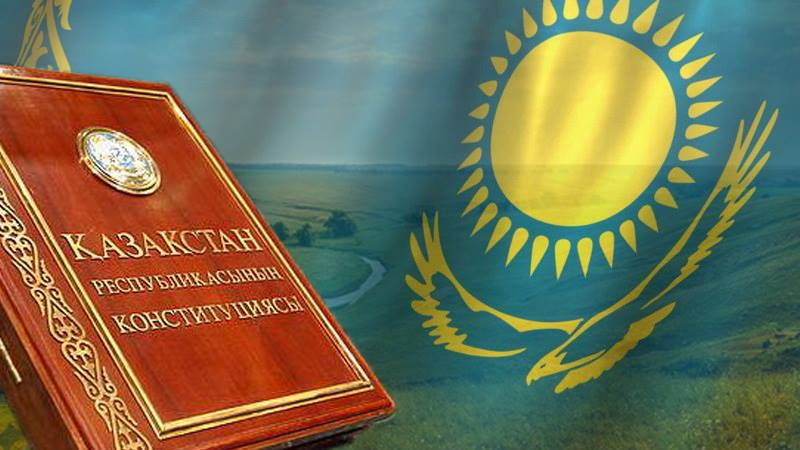 Constitutional reform will contribute to Kazakhstan's further development