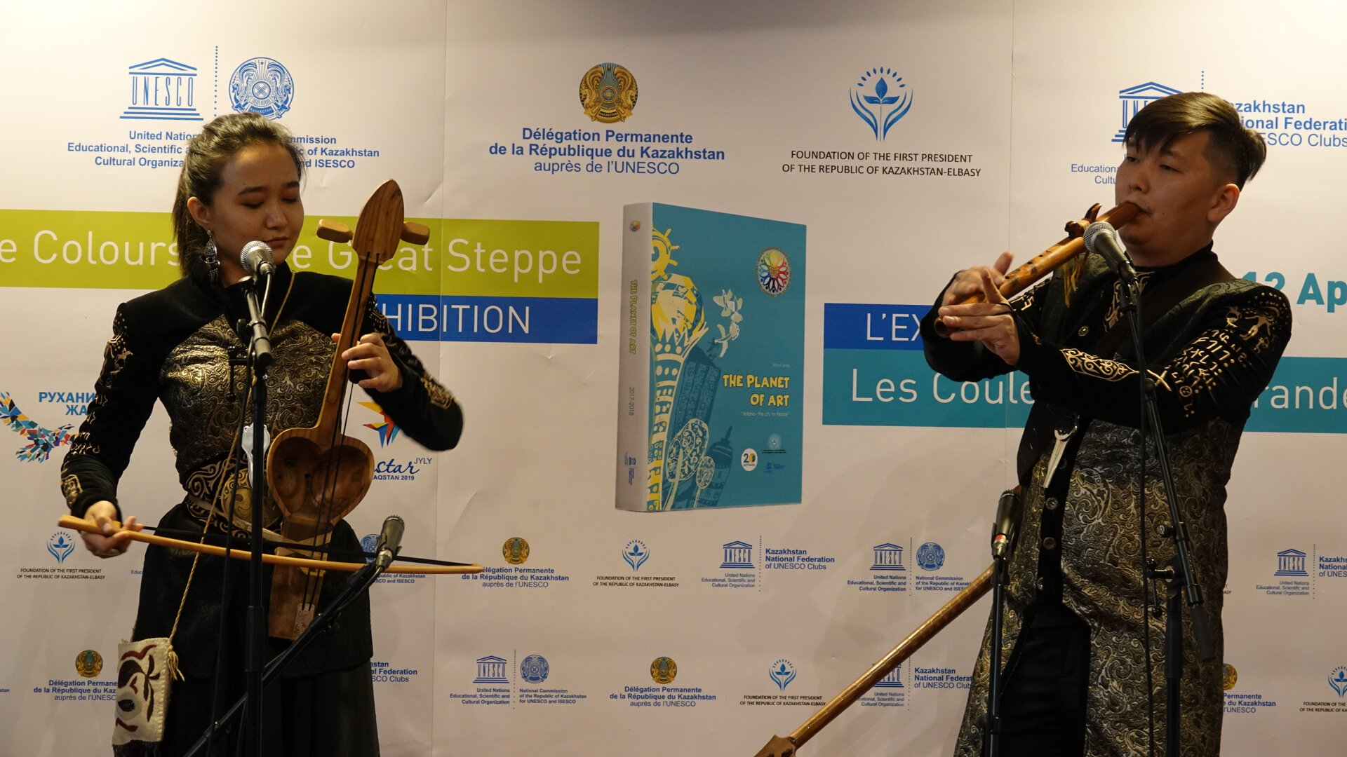 Colors of the Great Steppe Exhibition Held in UNESCO Headquarters in Paris