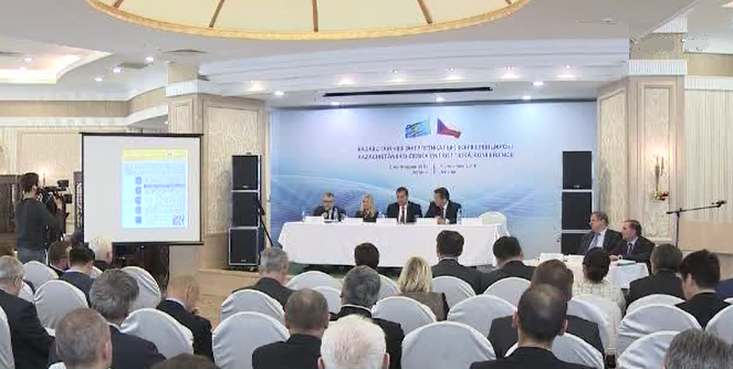 Kazakh-Czech energy conference was held in Astana