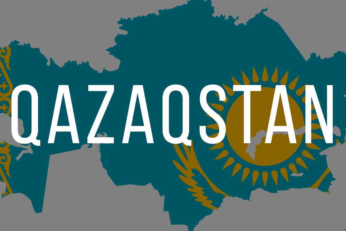The transition of the Kazakh language to the Latin script will allow expanding the cultural interaction of Kazakhstan and Uzbekistan