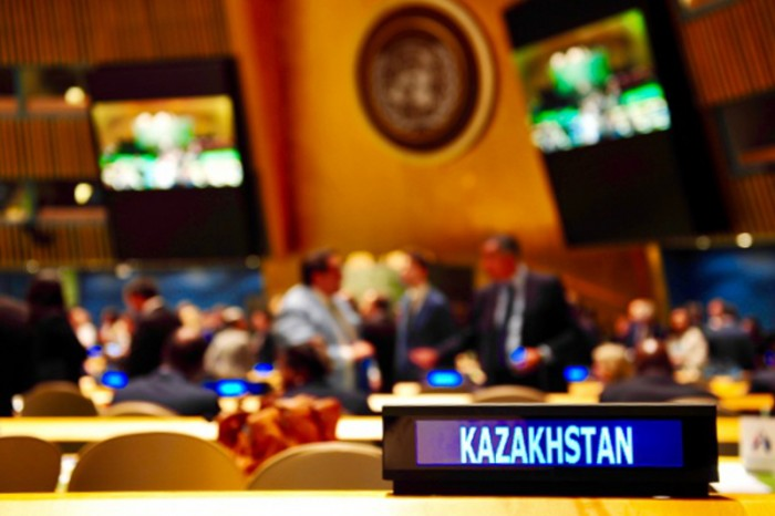 Kazakhstan's activity in the UN Security Council