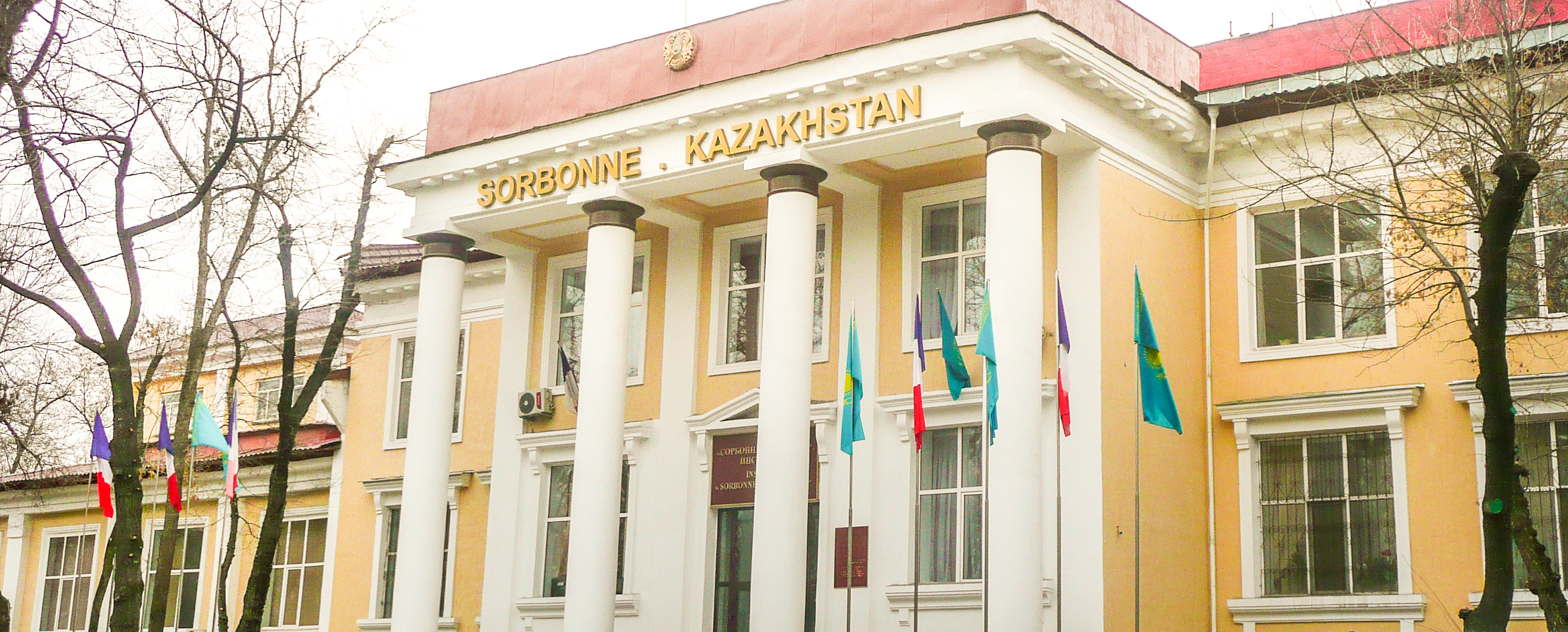 Kazakhstan and France Strenghtens Educational Ties