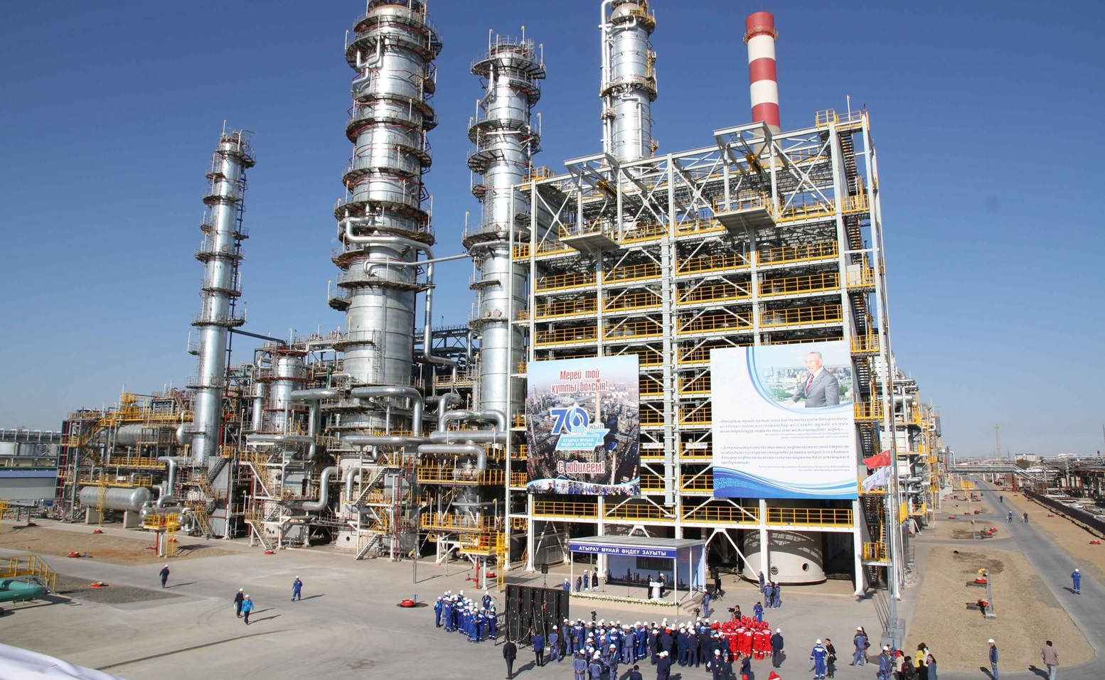 Kazakhstan is launching the plants for manufacturing petrochemical