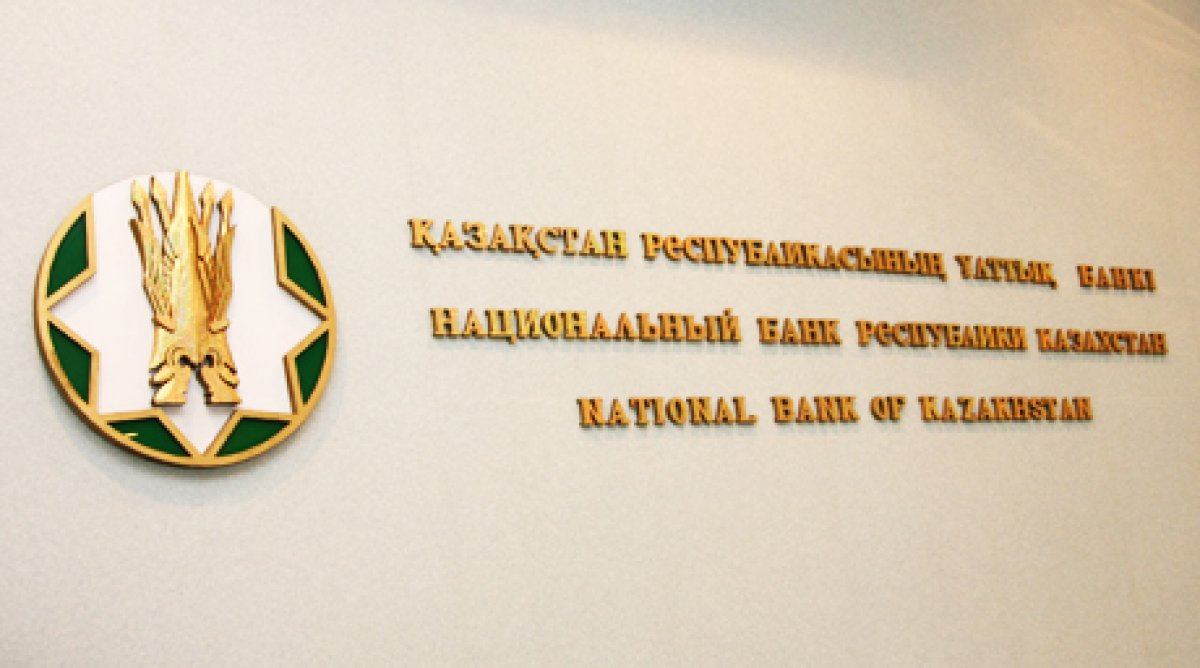 National bank informs about state of national fund assets