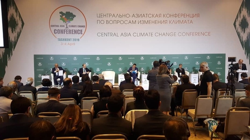 Central Asia Climate Change Conference was Held in Tashkent