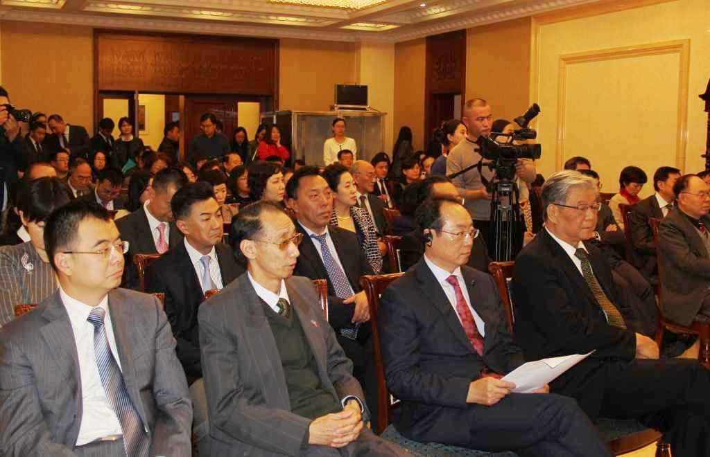 KAZAKH FRIENDSHIP CLUBS IN CHINA HOLD CONFERENCE