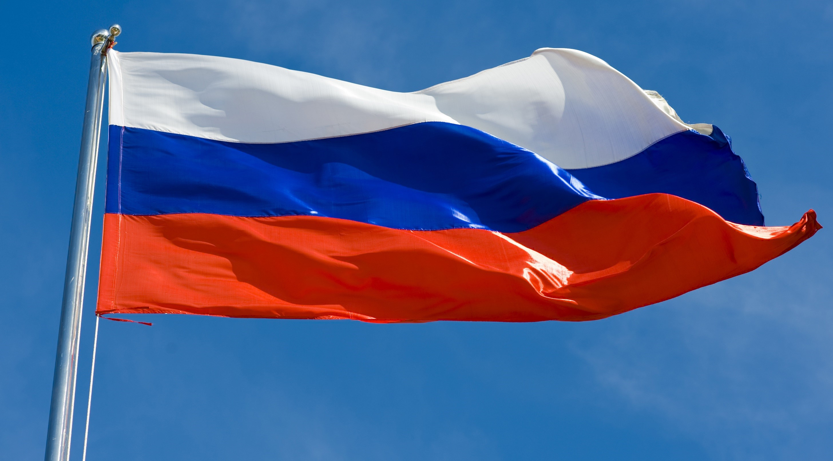 Fitch upgrades sovereign rating of Russia