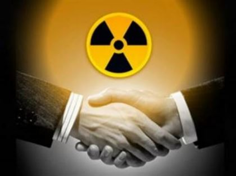 Kazakhstan's antinuclear initiatives