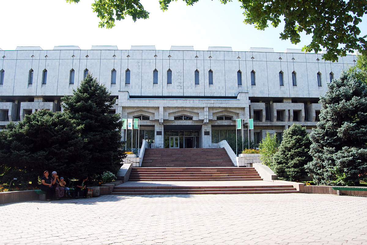 Kyrgyzstan's National Library Celebrates 85 Years