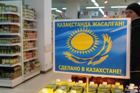 Kazakh food producers increase export volumes