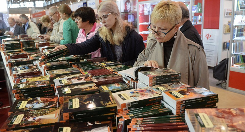 Books of Kazakh publishing houses at the international book fair in Moscow