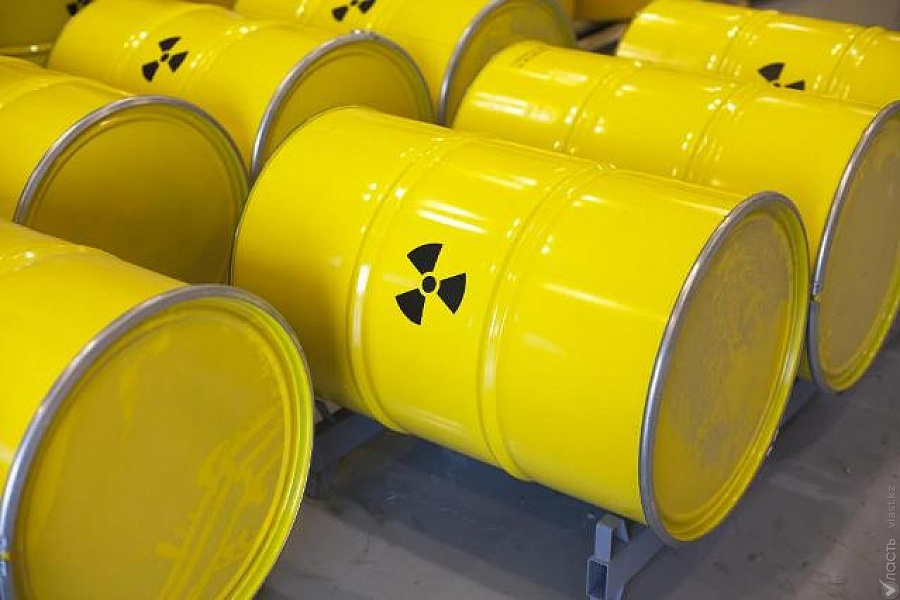 The first nuclear fuel bank opened in Kazakhstan