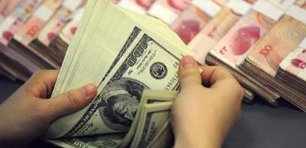 Chinese foreign exchange reserves falls in July