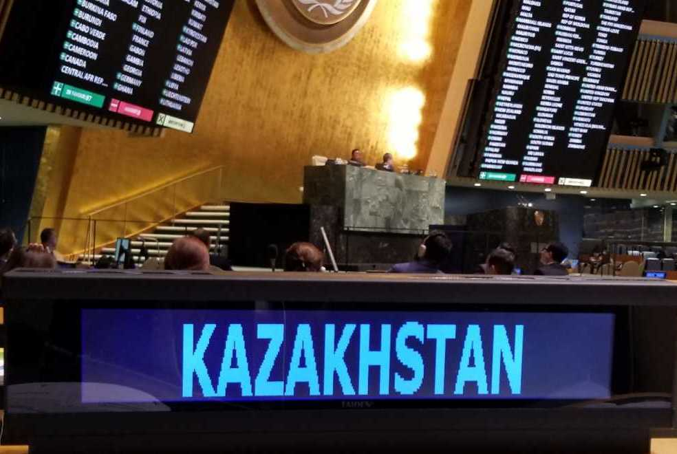 Kazakhstan's service in UN Security Council was discussed in London