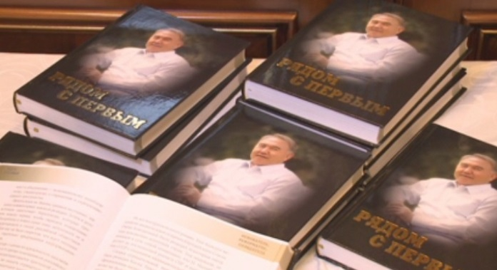 The book about Nursultan Nazarbayev has been presented in Seoul