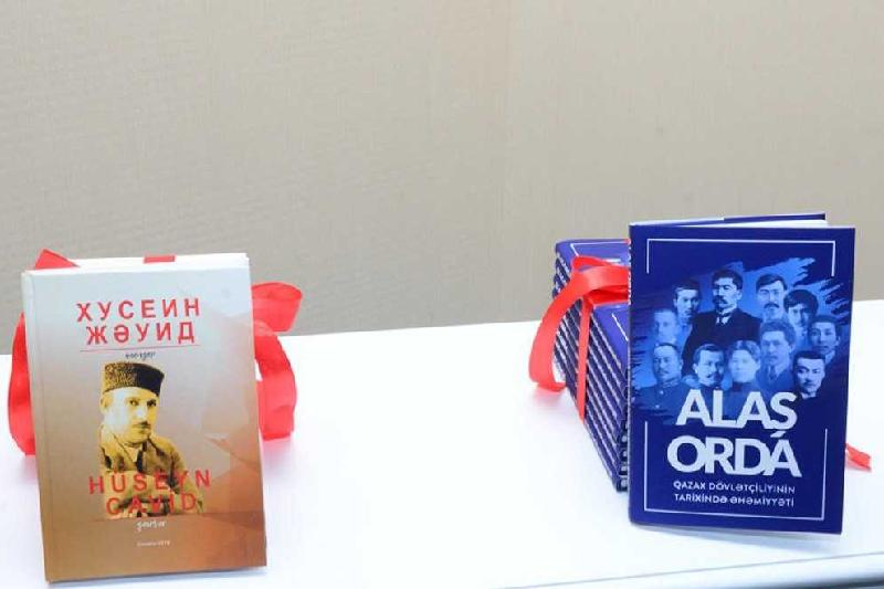 A book on Alash Orda movement was presented in Baku