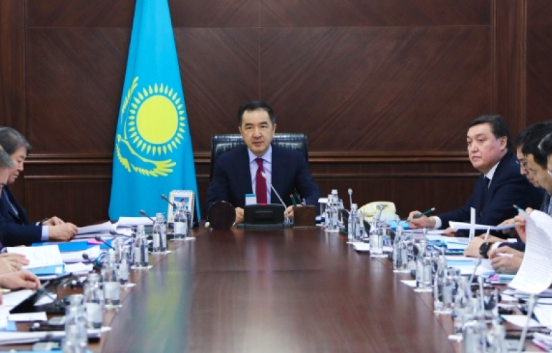 Kazakhstan prepared a list of 145 investment projects - Kazakh