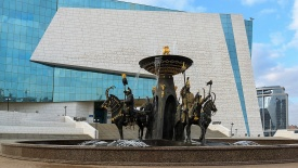 National Museum of Kazakhstan is One of Main Sightseeing Places