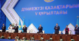 Nursultan Nazarbayev opens 5th World Kurultai of Kazakhs